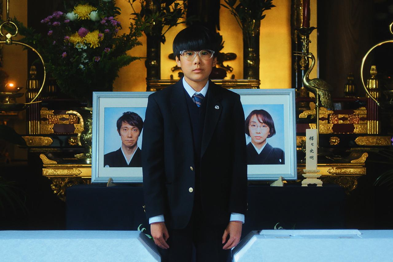 Little Zombies, le film indé japonais de l'année ! - Moovee