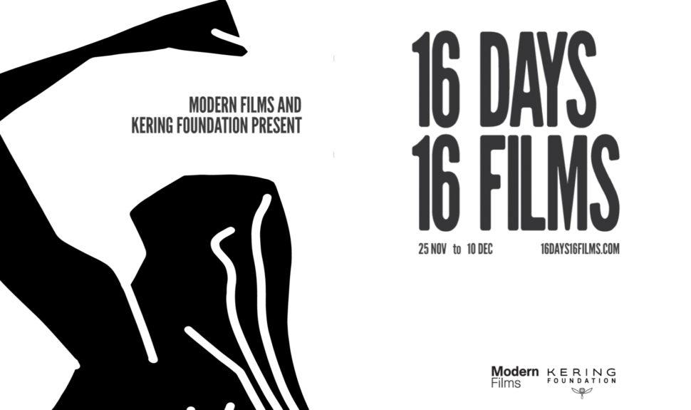 16 Days 16 Films #3 © DR
