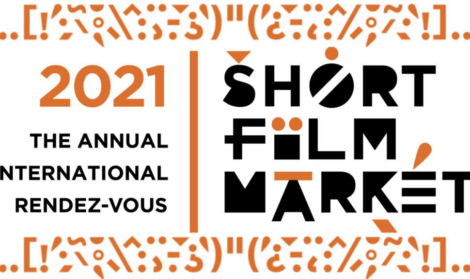 Le Marché du Film Court de Clermont-Ferrand aura lieu en ligne © DR