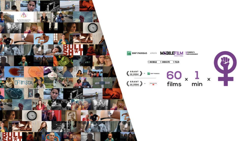 Le Mobile Film Festival Women's Empowerment dévoile sa sélection © DR