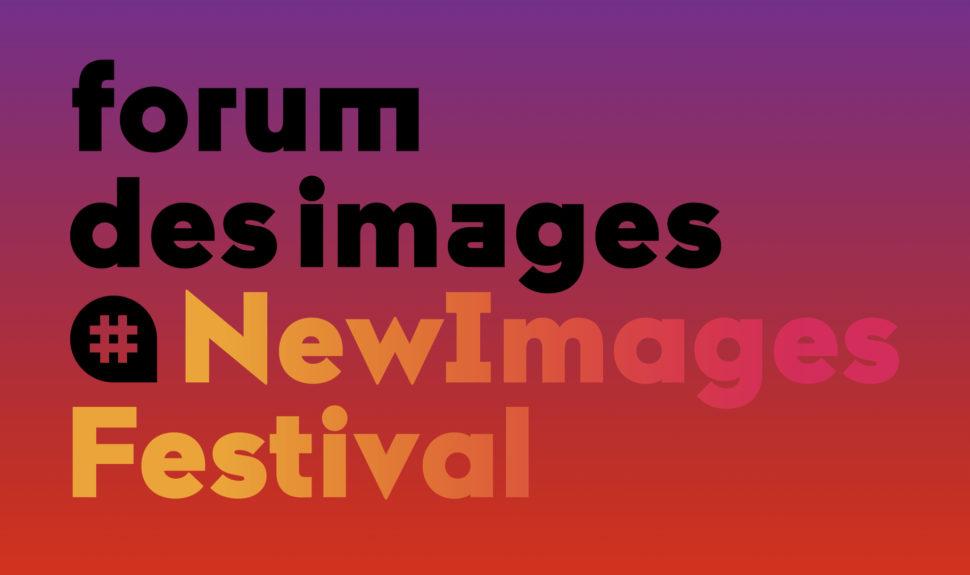 NewImages Festival lance son appel à projets pour sa 4e édition © DR