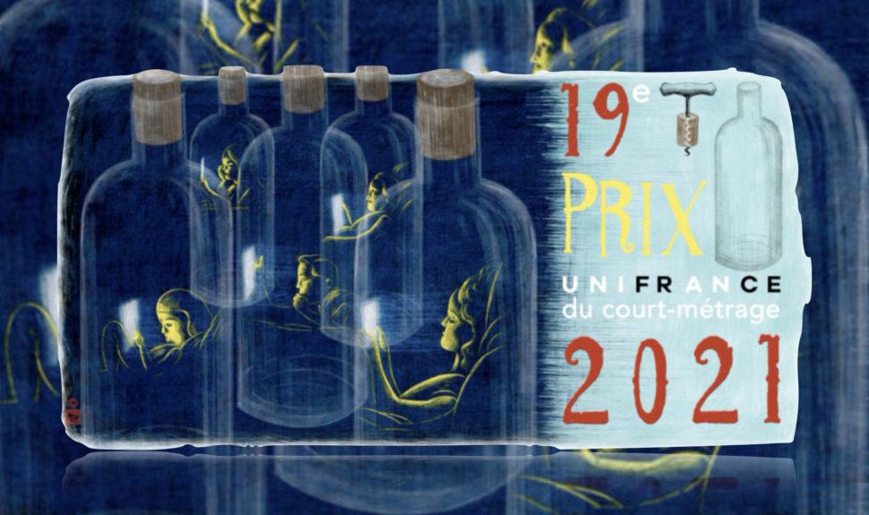 La sélection de la 19e édition du Prix UniFrance du court-métrage © DR